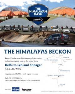 Himalayan Dash 2013